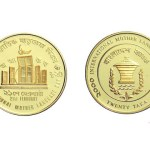 BB re-fixes commemorative gold coin price