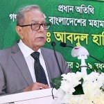 Power to be used for people's welfare: President