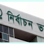 EC announces 13 mayoral aspirants valid for Dhaka city polls