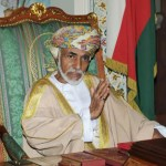 Bangladesh to observe state mourning tomorrow on Omani Sultan's demise