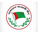 AL to pay tribute to Bangabandhu at Tungipara tomorrow