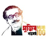 Countdown of the birth centenary of Bangabandhu begins across country