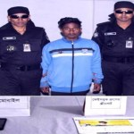 One held for supplying fake question paper in Rangpur