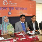 Bangladesh has '15 lakh' cancer patients, '1.5 lakh' die each year