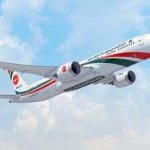 Biman extends flight suspension period