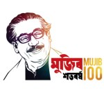 NY State Senate passes a resolution on Bangabandhu birth centenary