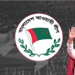 Awami League's 71st founding anniversary celebrated