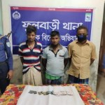 Three gamblers held in Kurigram