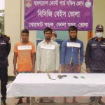 Three 'pirates held with arms' in Patuakhali