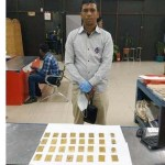 Passenger arrested with over 5kg gold biscuits at Dhaka Airport