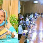 Cabinet okays building Sheikh Hasina Medical University