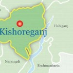 11 brick kilns fined Tk 7.4 lakh in Kishoreganj