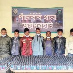 8 held with Phensedyl in Joypurhat