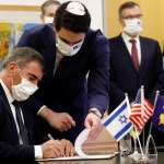 Israel establish relations with Kosovo