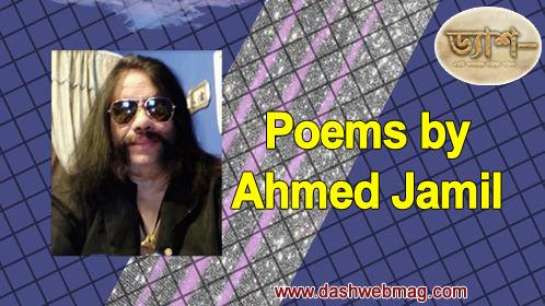 Poems by Ahmed Jamil