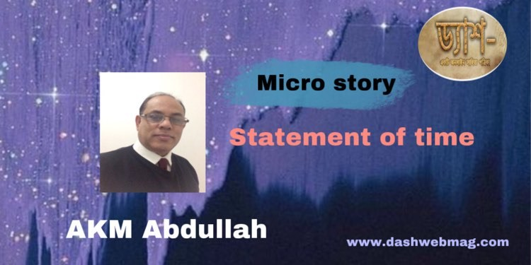 Micro Story: Statement of time