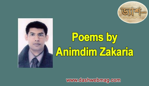 Poems by Animdim Zakaria