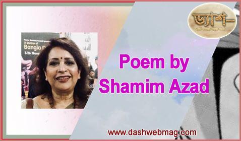 Poem by Shamim Azad