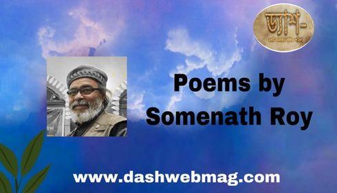 Poems by Somenath Roy