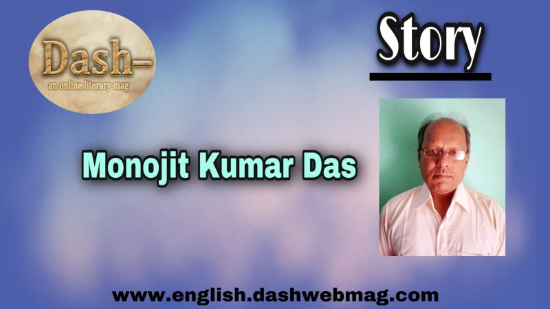 Story: Shuktara