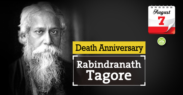 Image result for Death anniversary of Rabindranath Tagore 2019