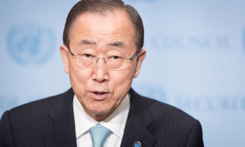 Secretary-General Ban Ki-moon. UN Photo/Mark Garten (file)