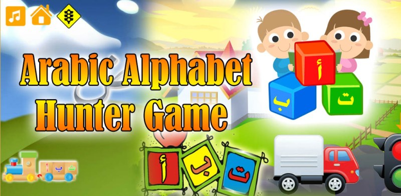 Arabic Alphabet Hunter Game
