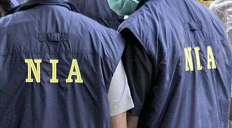 Sujuwan Army camp attack: NIA registers case