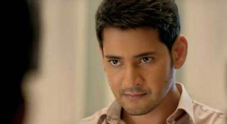 Mahesh Babu thanks fans across India in unique way