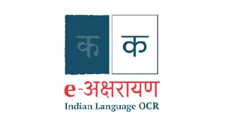 e-Aksharayan in 7 Indian languages launched