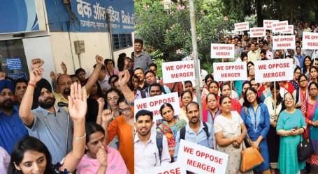 Gujarat : Bank staff oppose merger move of  Bank of Baroda, Dena Bank, Vijaya Bank merger