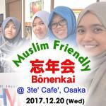 muslim friendly bonenkai party 2017