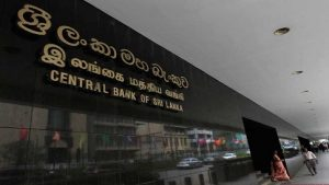 Central-Bank-of-Sri-Lanka