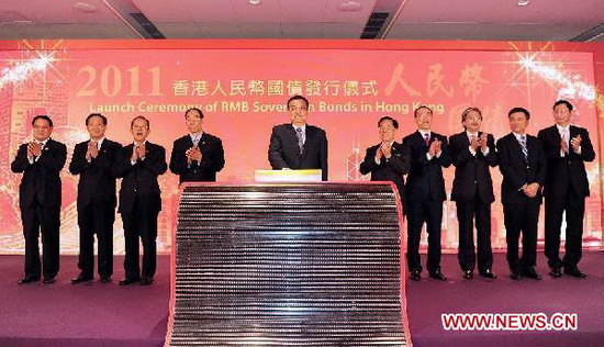 ranijarkas.wordpress.com-Launch ceremony of RMB sovereign bonds in HK