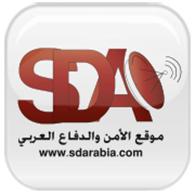 SDA_Logo_effects