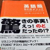 book_eigonodo