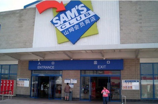 In-store promotion with Sam's Club – Alaska Seafood