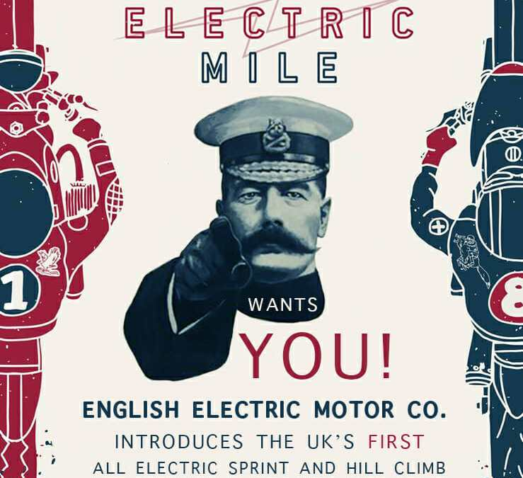 English Electric Motor Co wants YOU!