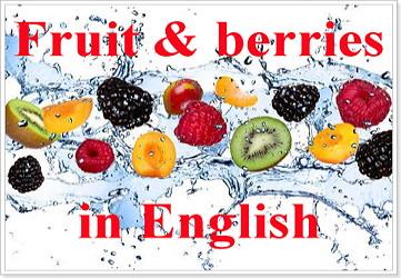 Фрукты и ягоды на английском языке с переводом в таблицах