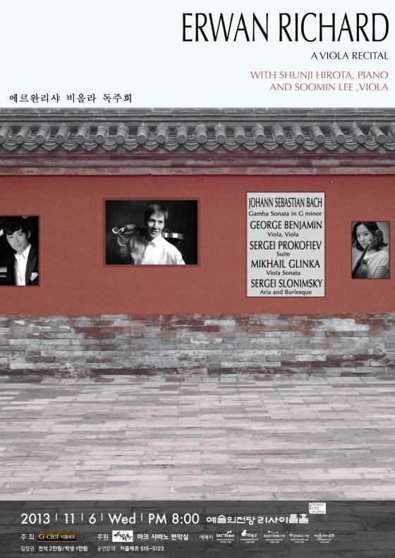 Erwan Richard to play Bach, Benjamin, Prokofiev, Glinka, and Slonimsky at Seoul Arts Center