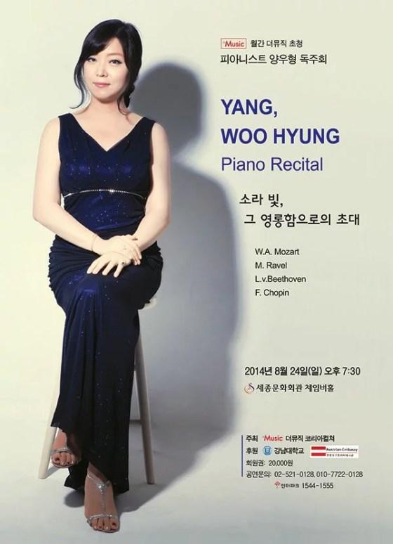 Yang Woo Hyung piano recital at Sejong Center