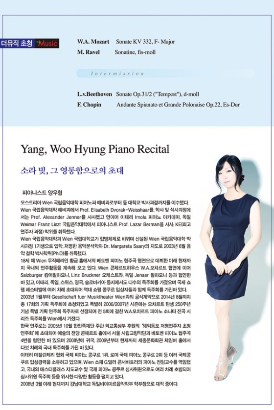 Yang Woo Hyung piano recital at Sejong Center, Sunday 24 August 2014, 7:30 pm
