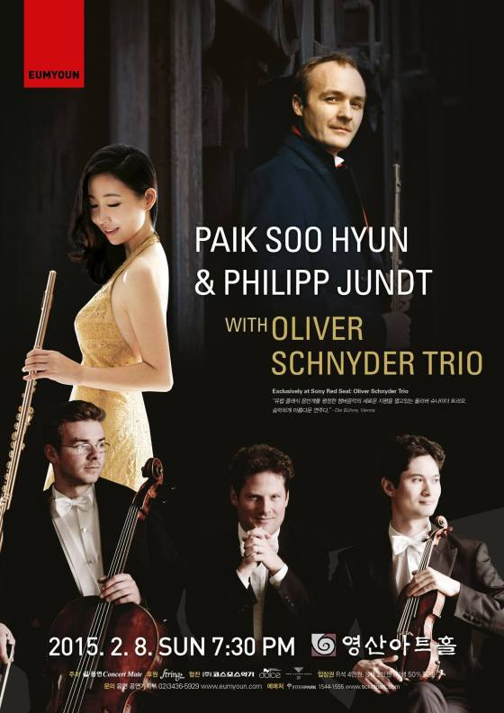 GSMW flute professor Jundt to play Youngsan Art Hall with Paik Soo Hyun & Oliver Schnyder Trio