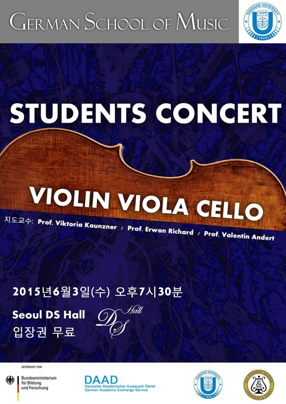 German School of Music Weimar Student Concert, Seoul DS Hall, 3 June 2015.