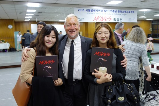 Ticket winners: German School of Music 4th-year flute student Yeji Choi and GSM graduate Jiu Hwang pose with Ballett Basel artistic director Richard Wherlock. Photo: Charles Ian Chun