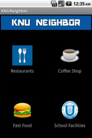 Main menu of KNU Neighbor (PHOTO: Bikash KC)