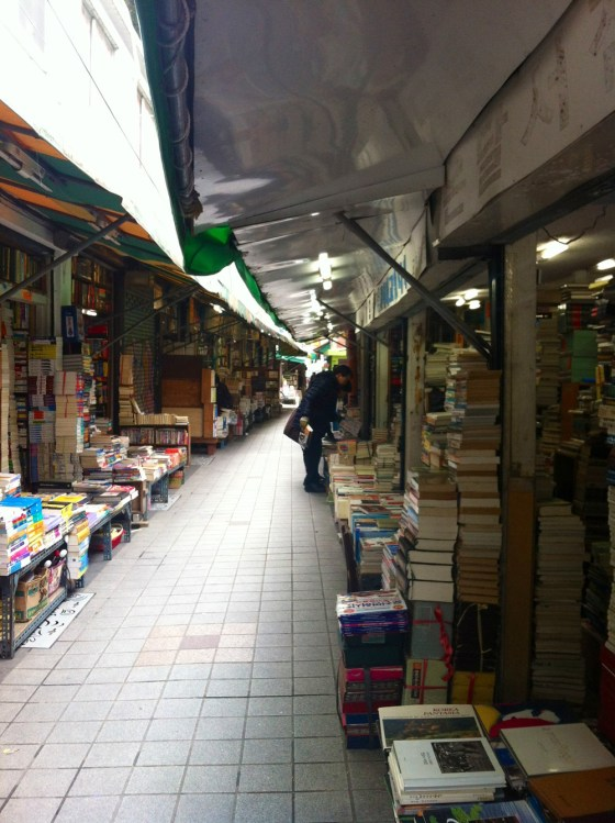 Bookstore Alley, Busan (PHOTO: Kim Da-hye)