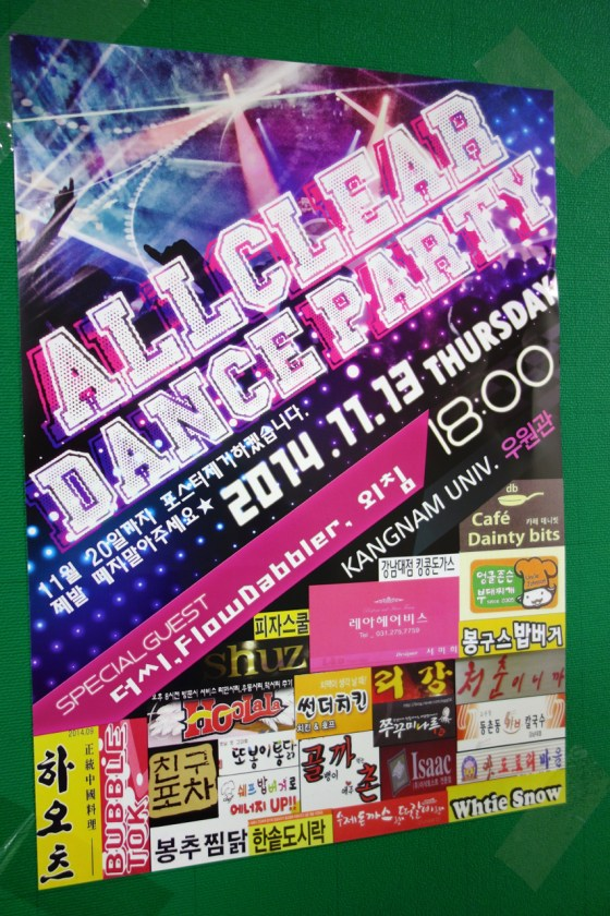 All Clear Dance Party. 13 November 2014. Wooweon Hall, Kangnam University.