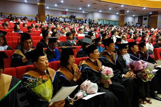 Kangnam University's 64th graduation ceremony, 20 August 2015. (Photo: Charles Ian Chun)