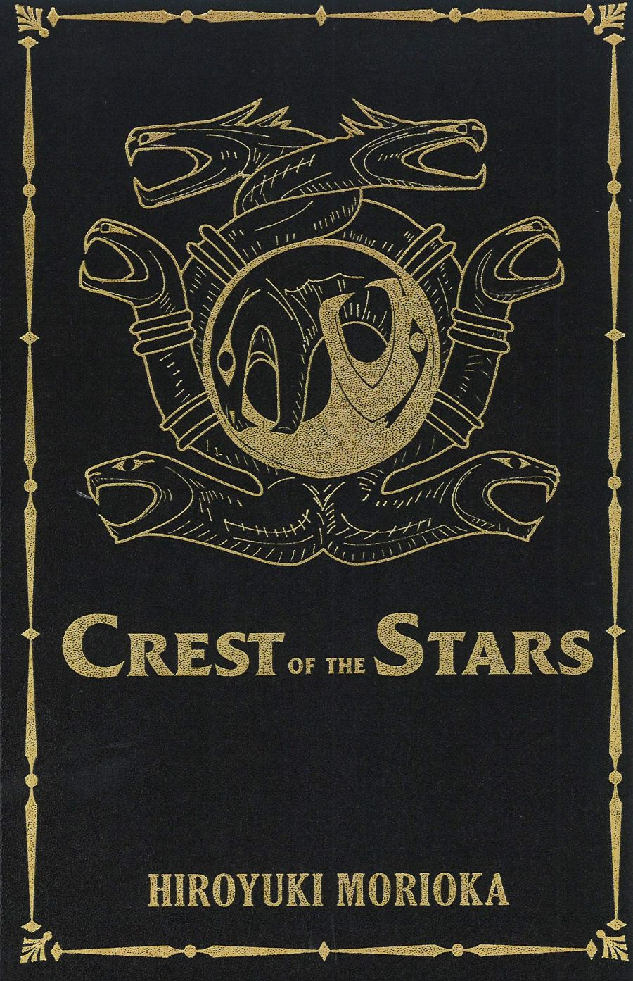 Crest of the Stars Collected Edition Volumes 1-3